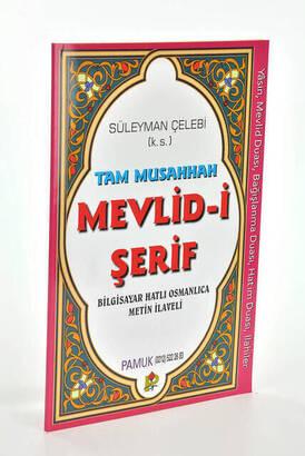 Pamuk Yayınevi - Tam Musahhah Mevlid-i Şerif
