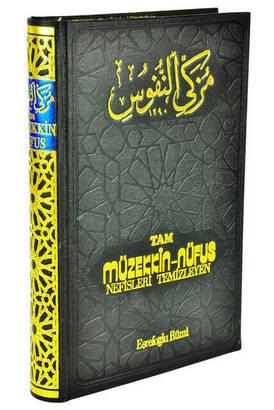 Salah Bilici Kitabevi Yayınları - Tam Müzekkin Nüfus Nefisleri Temizleyen (Siyah Cilt)