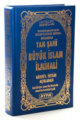 Ayfa Yayınevi - Tam Şafii Büyük İslam İlmihali
