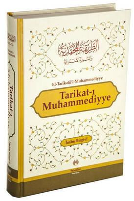 Muallim Neşriyat - Tarikat-ı Muhammediyye - İmam Birgivi