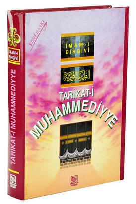 Demir Kitabevi - Tarikat-i Muhammediyye - İmam-ı Birgivi