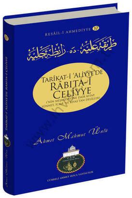 Cübbeli Ahmet Hoca Yayıncılık - Tarîkat-i Aliyye'de Râbıta-i Celiyye-1164