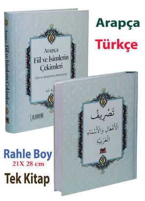 Kitap Kalbi - Tasrif Arapça Fiil ve İsimlerin Çekimleri (Rahle Boy)-1931