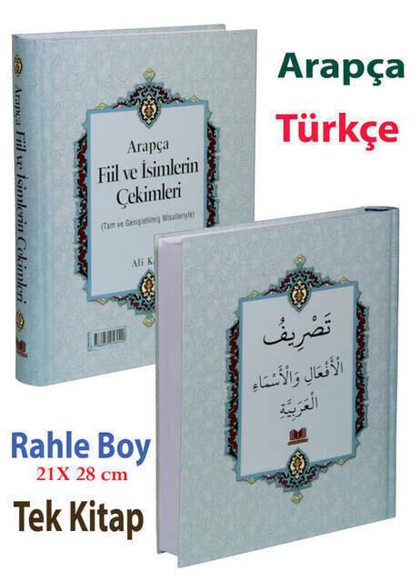 Tasrif Arabic Verbs and Nouns (Rahle Boy)-1931