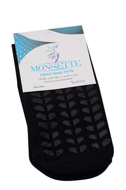 Tavaf Çorabı Kaydırmaz Tabanlı -1165