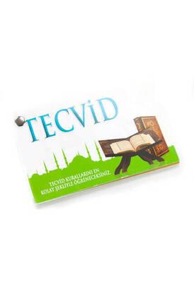 İhvan - Tecvid Chart