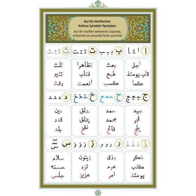 Tecvidli Kur'an ElifBası-1646
