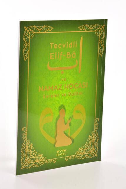 Tecvidli Elif-Ba and Prayer Teacher Surahs and Prayers Medium Size