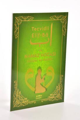 Ayfa Yayınevi - Tecvidli Elif-Ba and Prayer Teacher Surahs and Prayers Medium Size