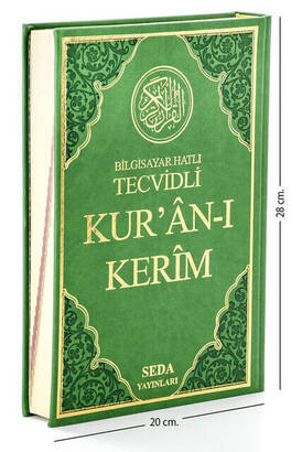 Seda Yayınları - Tecvidli Kuran Karim - Computer Lined - Rahle Boy - Seda Publishing House