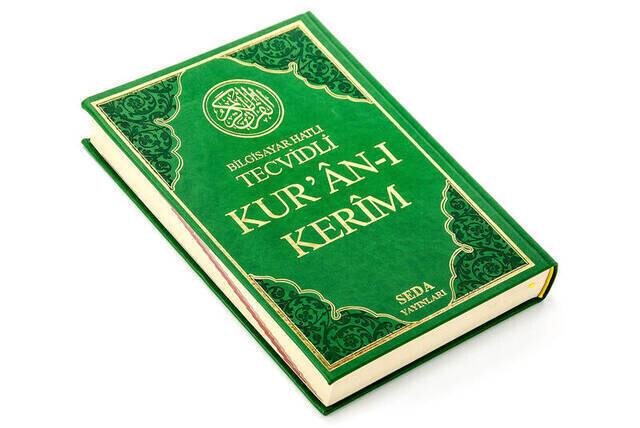 Tecvidli Kuran Karim - Computer Lined - Rahle Boy - Seda Publishing House