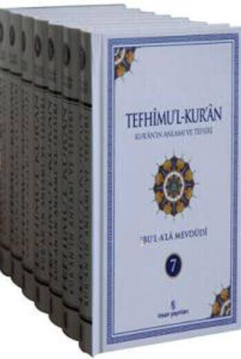 Tefhimul Kuran - Kuranın Anlamı ve Tefsiri 7 Cilt, Mevdudi-1398