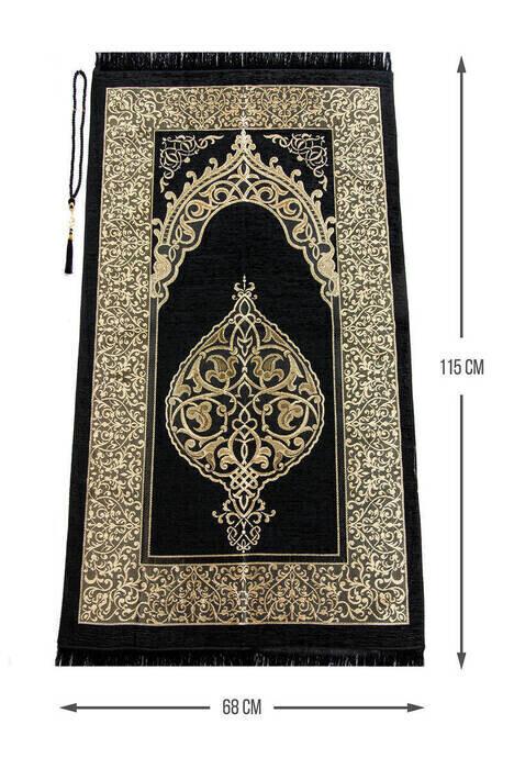 Tek Parça Namaz Elbisesi - Seccade - Tesbih - İbadet Seti - Siyah