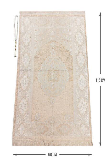 Tek Parça Namaz Elbisesi - Seccade - Tesbih - İbadet Seti - Vizon