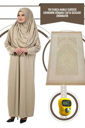 İhvan - Tek Parça Namaz Elbisesi - Vizon- 5015 ve Seccade ve Zikirmatik - Üçlü Takım