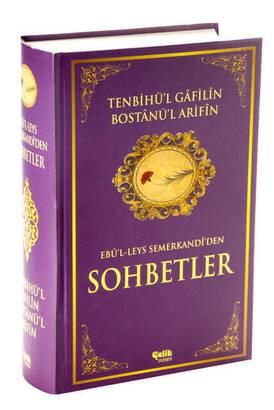 ÇELİK YAYINEVİ - Tenbihül Gafilin Bostanü'l Arifin - Çelik Yayınevi-1543