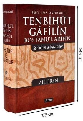 Gayem Yayın Dağıtım - Tenbihü'l Gafilin Bostanül Arifün Sohbetler ve Nasihatler-1747