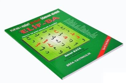 The Easiest Learning Guide to the Holy Quran Elif-Ba-1670
