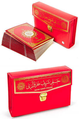 Furkan Neşriyat - The Holy Quran - 30 Juz Quran - Computer Hat - Rahle Boy - Red Color - Furkan Publishing House