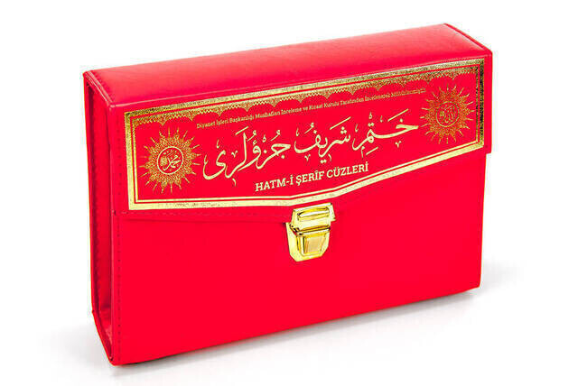The Holy Quran - 30 Juz Quran - Computer Hat - Rahle Boy - Red Color - Furkan Publishing House
