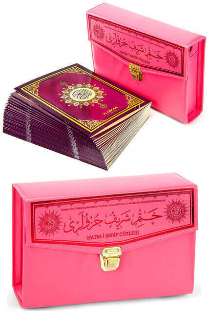 The Holy Quran - 30 Juz Quran - Rahle Boy - Computer Line - Pink Color - Furkan Publishing House