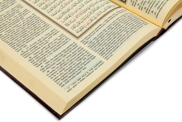 The Holy Quran - Arabic and Meal - Cami Boy - Sealed - Hayrat Publications