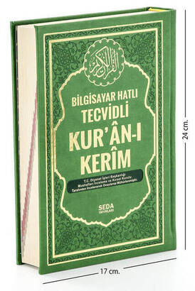 Seda Yayınları - The Holy Quran - Computer Line - Tajwid Quran - Medium Size - Seda Publishing House