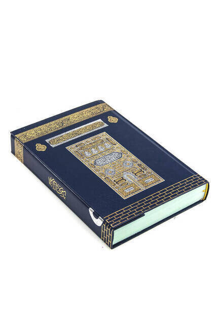 The Holy Quran - Kaaba Pattern - Medina Line - Medium Size