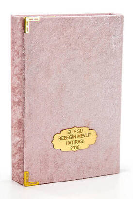 Ayfa Yayınevi - The Holy Quran - Named Special Plate - Medium Size - Pink