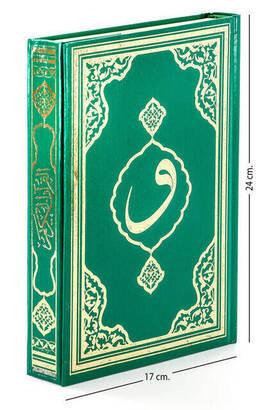 Fetih Yayınları - The Holy Quran - Plain Arabic - Medium Size - Fetih Publications - Computer Line