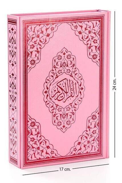 The Holy Quran - Plain Arabic - Medium Size - With Voice - Pink - With Computer Line
