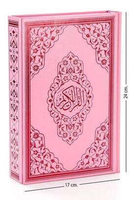 Ayfa Yayınevi - The Holy Quran - Plain Arabic - Medium Size - With Voice - Pink - With Computer Line