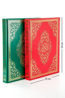 Ayfa Yayınevi - The Holy Quran - Plain Arabic - Mosque Length - Audio - Ayfa Quran - Computer Calli