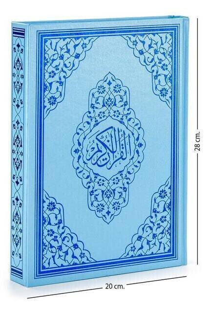 The Holy Quran - Plain Arabic - Rahle Boy - With Voice - Blue Color - Ayfa Quran - Computer Calligraphy