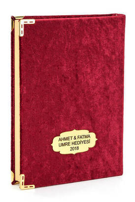 Ayfa Yayınevi - The Holy Quran - Turkish Meaning - Velvet Covered - Named Special Plate - Medium Size - Claret Red