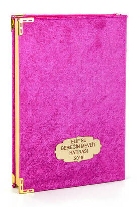 Ayfa Yayınevi - The Holy Quran - Turkish Meaning - Velvet Covered - Named Special Plate - Medium Size - Fuchsia Color