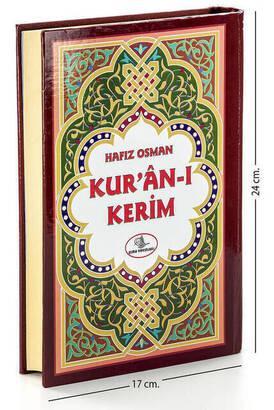 Esma Yayınları - The Holy Quran - Turkish Recitation without Arabic - Shamua Paper - Medium Size - Esma Yayınları
