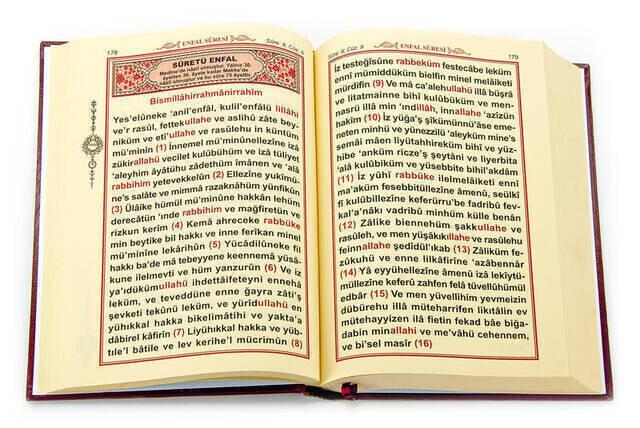 The Holy Quran - Turkish Recitation without Arabic - Shamua Paper - Medium Size - Esma Yayınları
