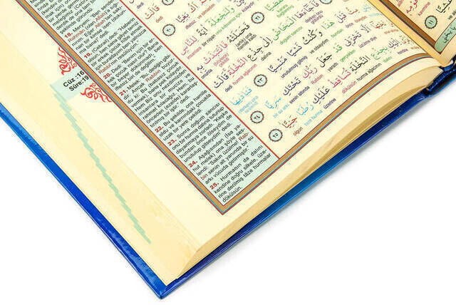 The Holy Quran and its Colorful Word Meaning - Rahle Boy - Seda Publishing House - Turkish Mealli Quran Kerim