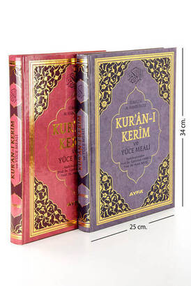Ayfa Yayınevi - The Holy Quran and Its Meaning - Arabic and Meal - Cami Boy - Ayfa Publishing House - Mealli Quran Kerim