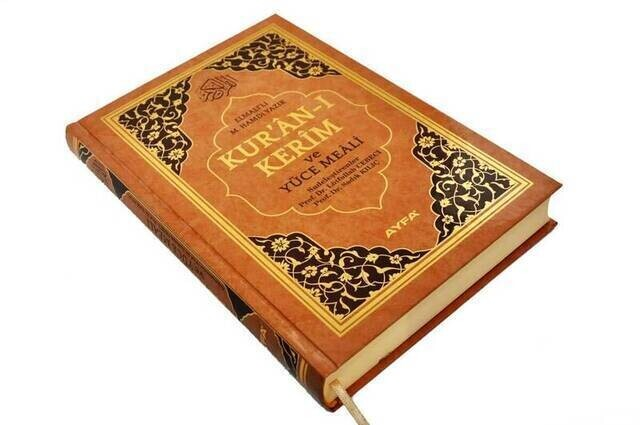 The Holy Quran and Its Meaning - Arabic and Meal - Cami Boy - Ayfa Publishing House - Mealli Quran Kerim