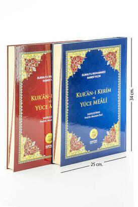 Haktan Yayın Dağıtım - The Holy Quran and Its Meaning - Arabic and Meal - Cami Boy - Haktan Publications - Computer Line