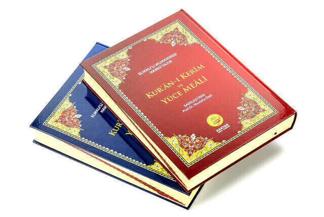 The Holy Quran and Its Meaning - Arabic and Meal - Cami Boy - Haktan Publications - Computer Line