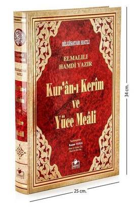 Merve Yayınları - The Holy Quran and Its Meaning - Arabic and Meal - Cami Boy - The Meaning of the Quran