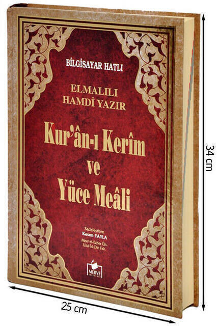 The Holy Quran and Its Meaning - Arabic and Meal - Cami Boy - The Meaning of the Quran