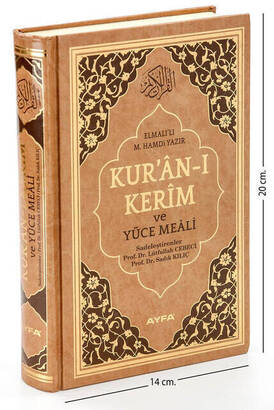 Ayfa Yayınevi - The Holy Quran and Its Meaning - Arabic and Meal - Hafız Boy - Ayfa Publishing House - Computer Line