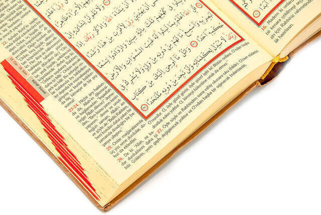 The Holy Quran and Its Meaning - Arabic and Meal - Hafız Boy - Ayfa Publishing House - Computer Line