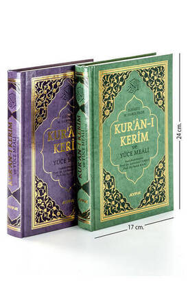 Ayfa Yayınevi - The Holy Quran and Its Meaning - Arabic and Meal - Medium Size - Ayfa Publishing House - Computer Line