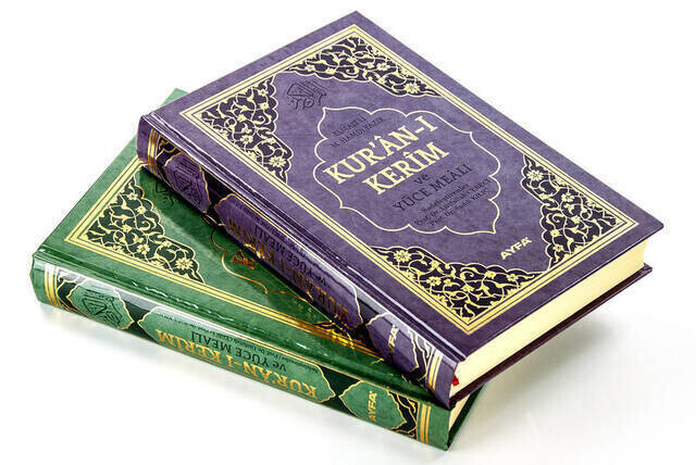 The Holy Quran and Its Meaning - Arabic and Meal - Medium Size - Ayfa Publishing House - Computer Line