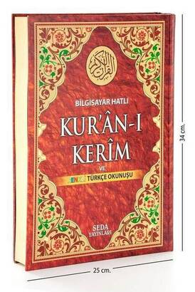 Seda Yayınları - The Holy Quran and Its Reading in Colored - Mosque (Large) Size - Seda Publishment - Computer Line